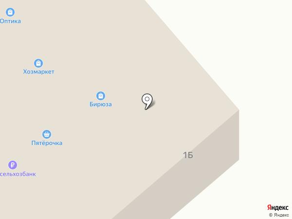 Хозмаркет на карте Минусинска