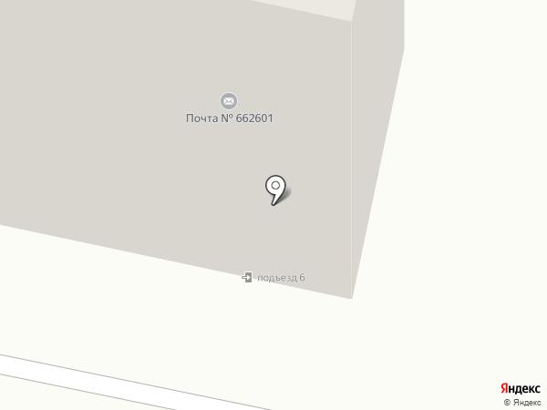 Почтовое отделение №1 на карте Минусинска