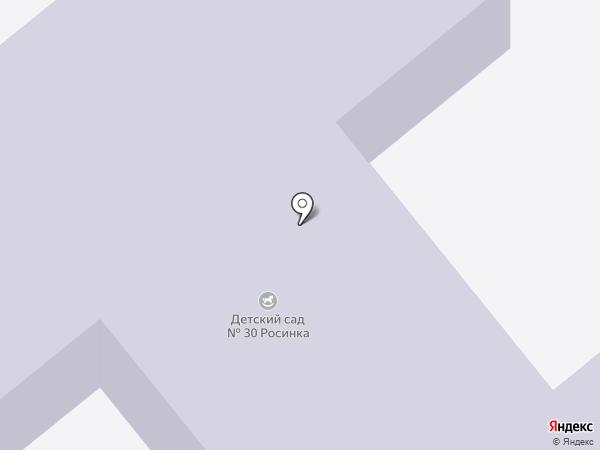Детский сад №30 на карте Минусинска