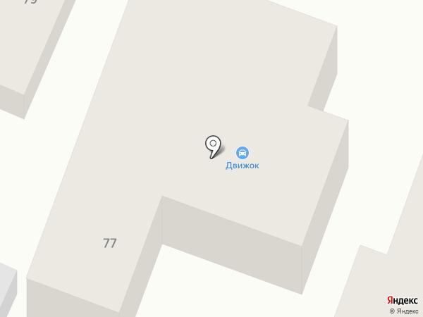ДВИЖОК на карте Минусинска