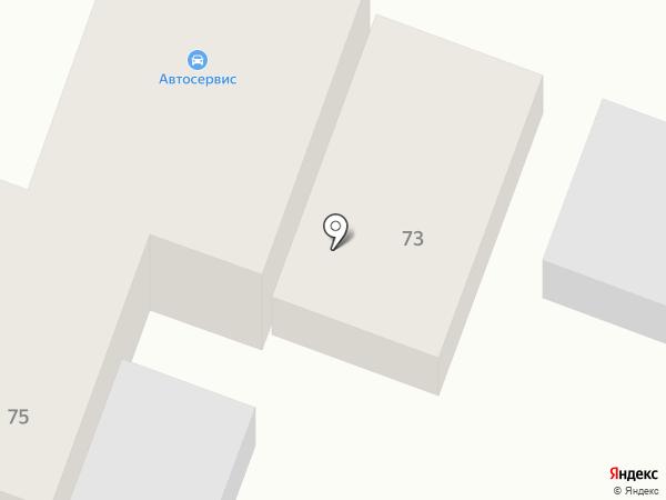 Развал-схождение 3D на карте Минусинска
