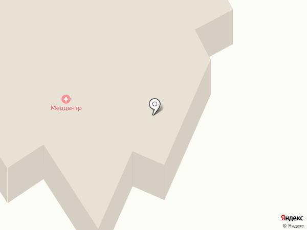 Медицинский центр на карте Минусинска