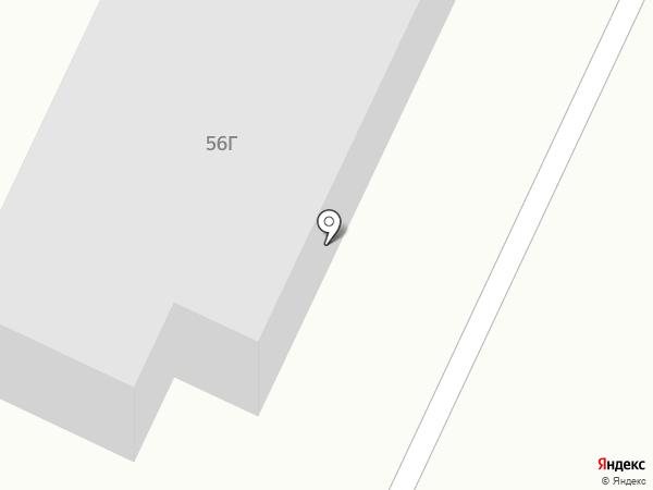 Paris на карте Минусинска