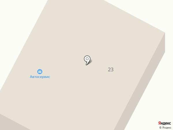 Люкс на карте Минусинска