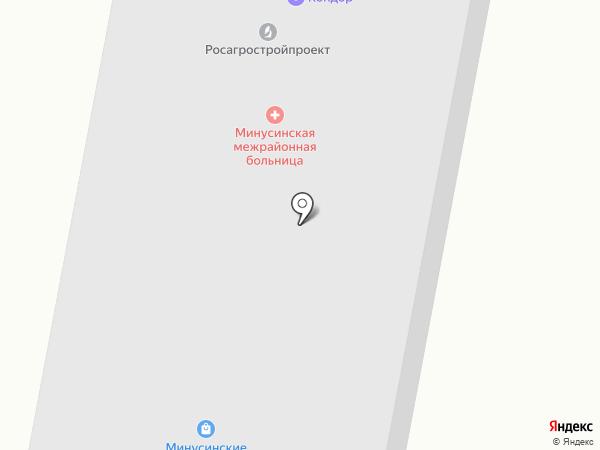 Минусинские окна на карте Минусинска
