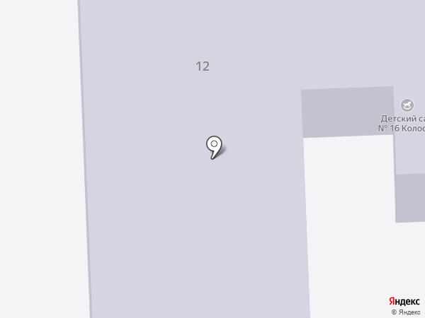 Детский сад №16, Колосок на карте Минусинска