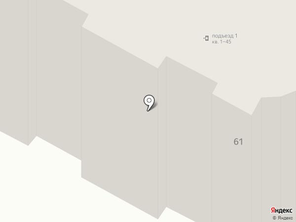 Рейд на карте Минусинска