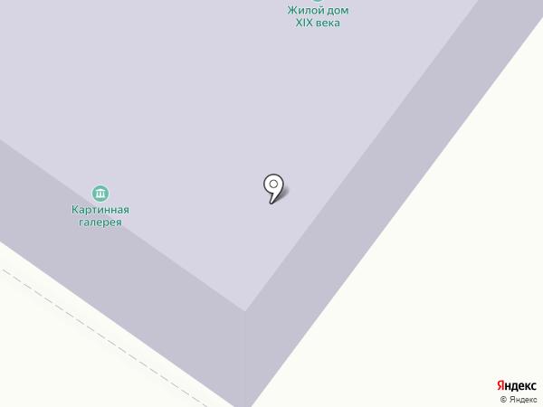 Минусинская городская картинная галерея на карте Минусинска