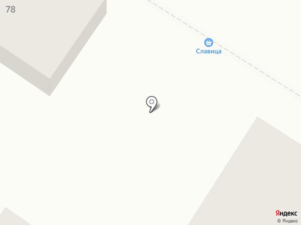 Славица на карте Минусинска