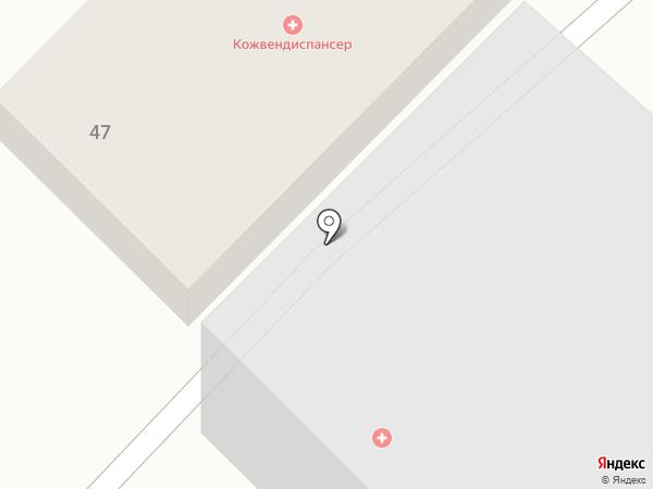 Дерматовенерологический диспансер на карте Минусинска