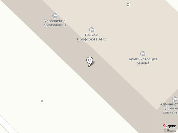 Управление сельского хозяйства на карте Минусинска
