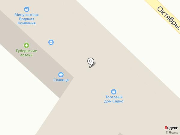 Губернские аптеки, ГП на карте Минусинска