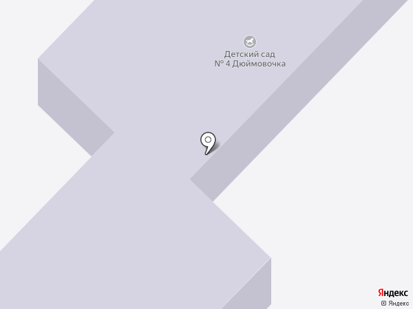 Детский сад №4, Дюймовочка на карте Минусинска
