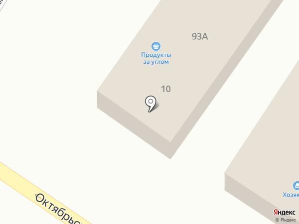 Виктория+ на карте Минусинска
