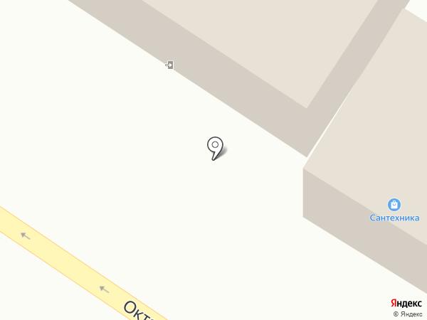 Бухгалтерская компания на карте Минусинска