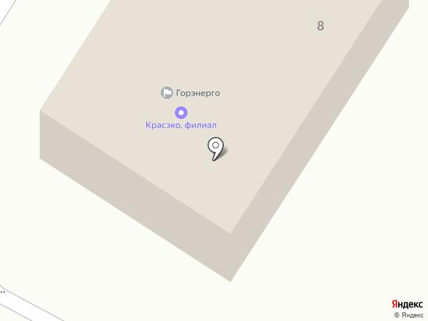 Красноярская Региональная Энергетическая Компания на карте Минусинска