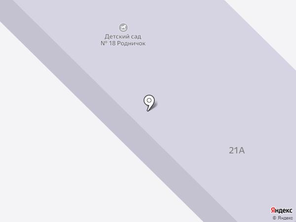 Детский сад №18 на карте Минусинска