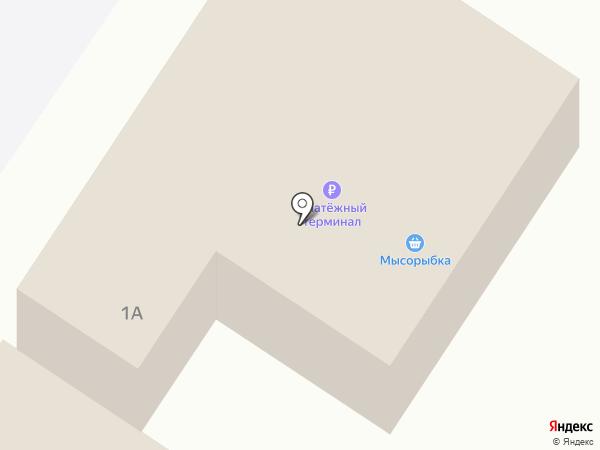 Унисон на карте Минусинска