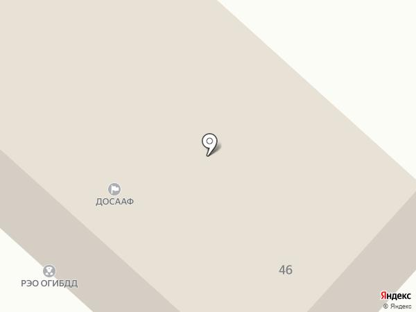 РОСТО-ДОСААФ на карте Минусинска