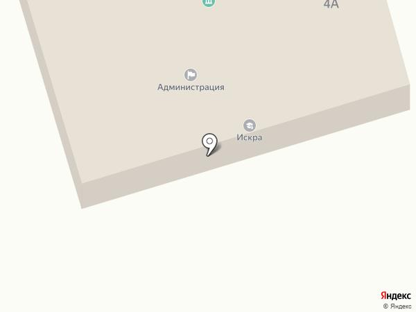 Администрация пос. Кедровый на карте Кедрового