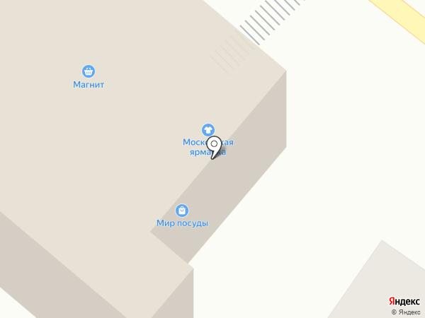 Мульти Пульти на карте Дивногорска