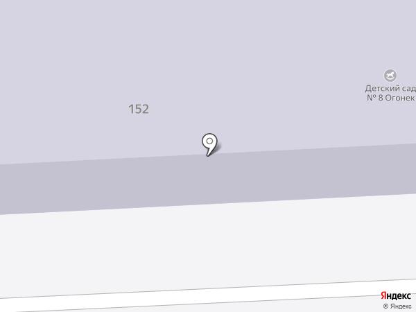 Детский сад №8 на карте Дивногорска