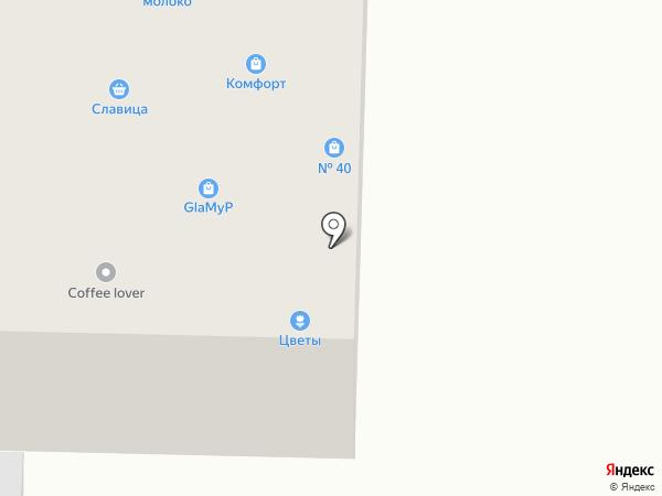 Ваш дом на карте Дивногорска