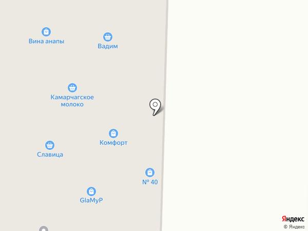 Магазин бытовой химии и косметики на карте Дивногорска