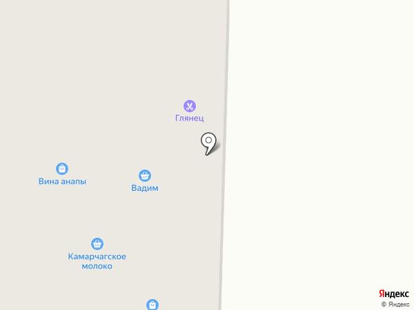 Магазин посуды на карте Дивногорска