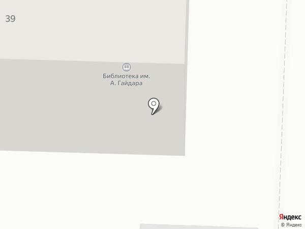 Центральная детская библиотека им. А.П. Гайдара на карте Дивногорска