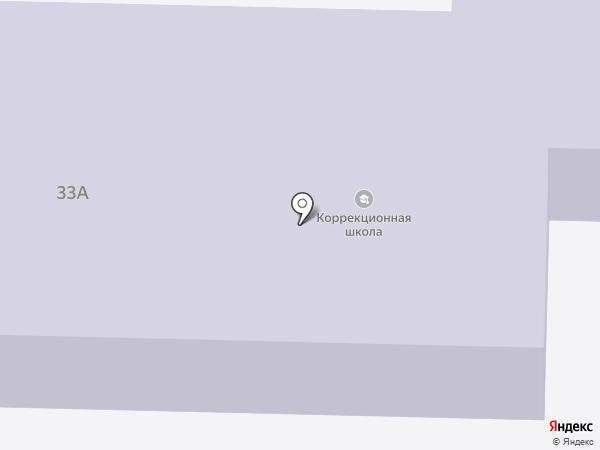 Дивногорская специальная (коррекционная) общеобразовательная школа для детей с ограниченными возможностями здоровья на карте Дивногорска