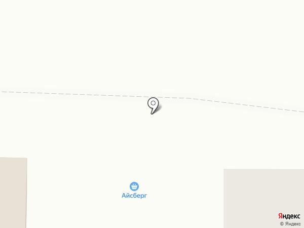 Айсберг на карте Дивногорска