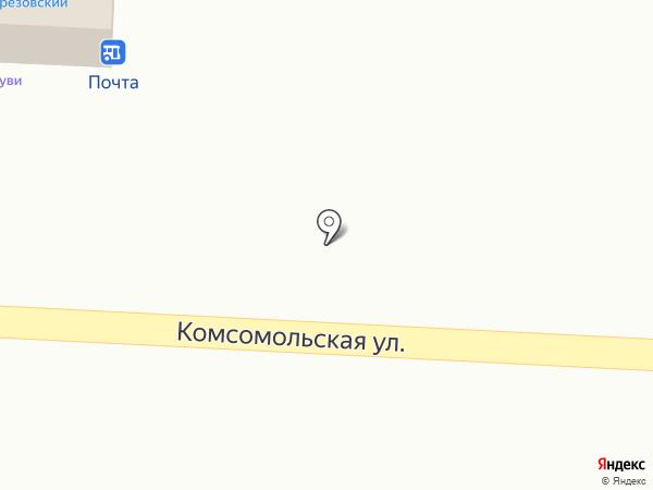 Берёзовский на карте Дивногорска
