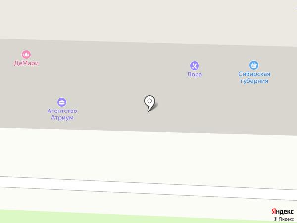 Атриум на карте Дивногорска