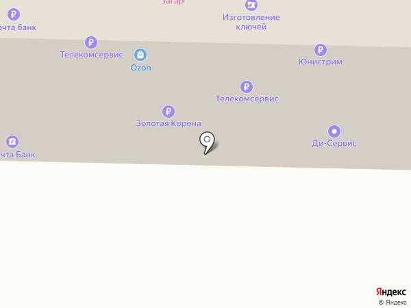 Почтовое отделение №90 на карте Дивногорска