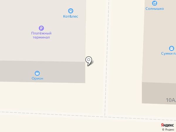 Орион на карте Дивногорска