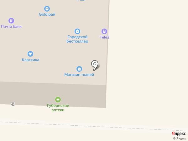 Книголюб на карте Дивногорска