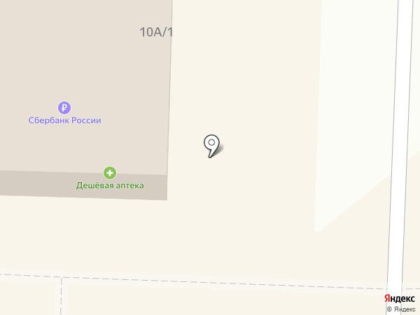 Аль Ден на карте Дивногорска
