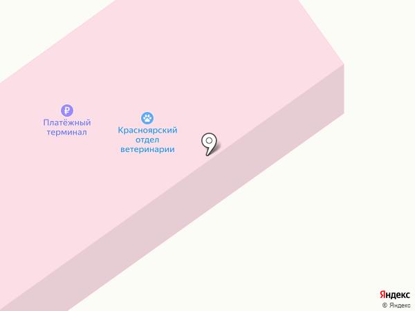 Дивногорский отдел ветеринарии на карте Дивногорска