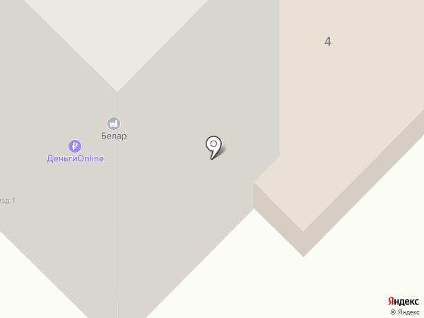 Знатный пекарь на карте Дивногорска