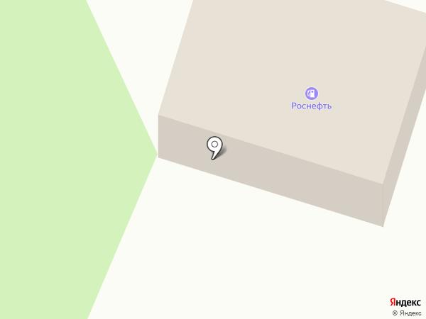 АЗС Роснефть на карте Дивногорска