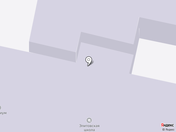 Элитовская средняя общеобразовательная школа на карте Элиты