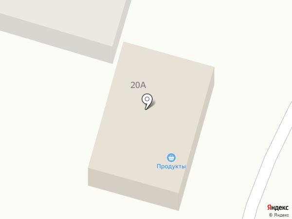 Альбина на карте Элиты