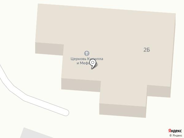 Церковь Святых Равноапостольных Кирилла и Мефодия Учителей Словенских на карте Элиты