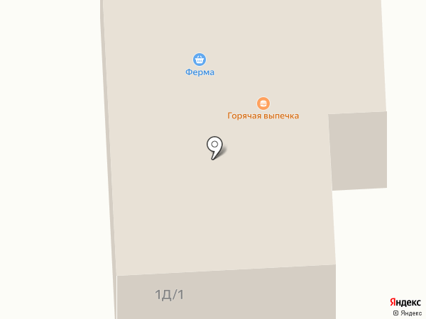 МяСало на карте Элиты
