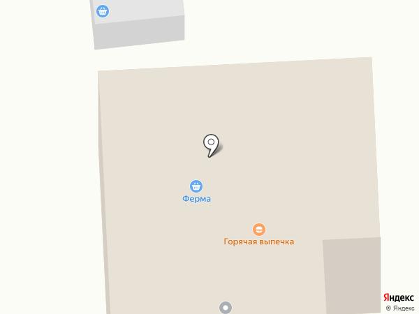 Ферма на карте Элиты