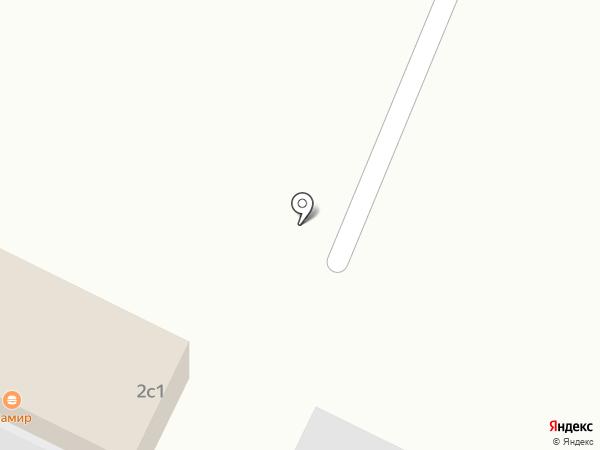 Памир на карте Емельяново