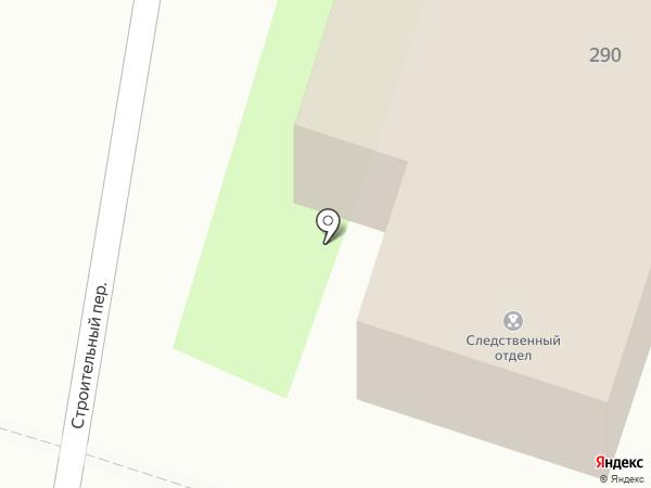 Следственный отдел по Емельяновскому району на карте Емельяново