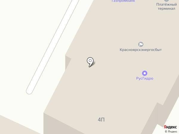 Красноярскэнергосбыт, ПАО на карте Емельяново