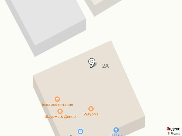 Пивной причал на карте Емельяново